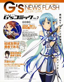 Sword Art Online II Mother's RosarioAsuna