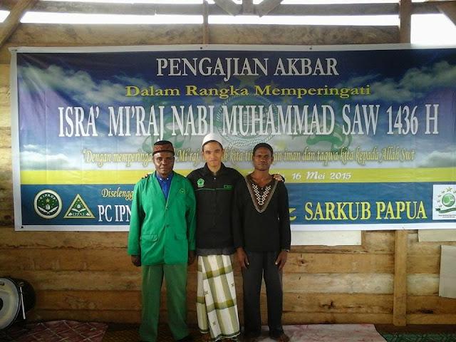 "Sarkub dan IPNU Jatinegara Gelar Halaqoh ""membumikan Islam Nusantara Melalui Dakwah Yang Santun"""
