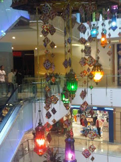dekorasi lebaran di mall - nusagates