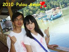 2010 Pulau Aman 行