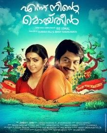 Watch Ennu Ninte Moideen (2015) DVDRip Malayalam Full Movie Watch Online Free Download