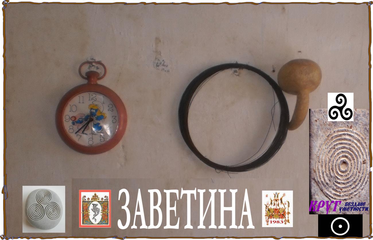 Галерија ДИЦа СЗ