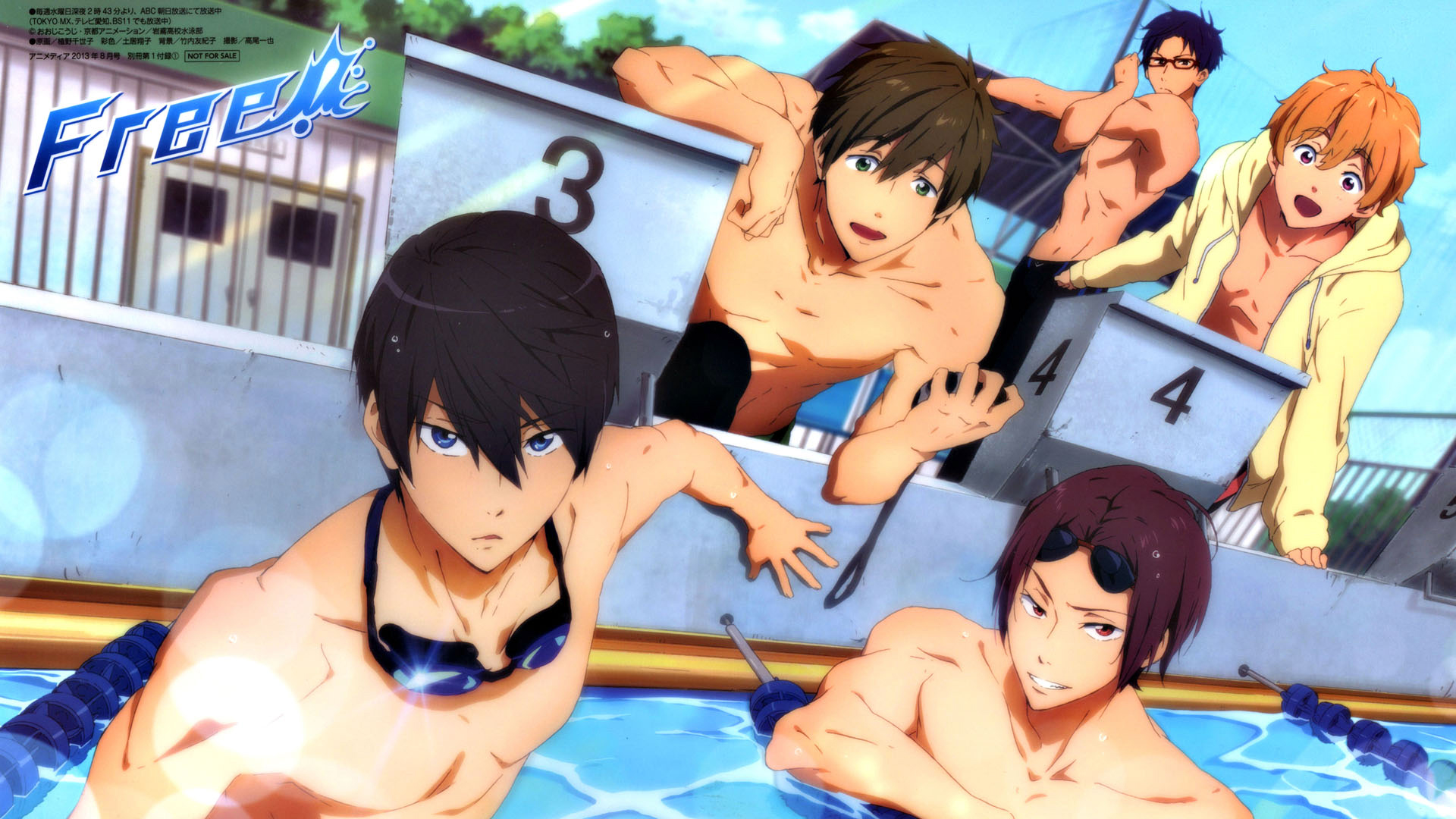 Free Iwatobi Swim Club Wallpaper Hd