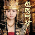 Song Đức Nữ Vương - Queen Seondeok (2009) - HDTV - 62/62 online