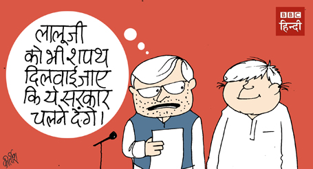 nitish kumar cartoon, lalu prasad yadav cartoon, cartoons on politics, indian political cartoon, bihar cartoon
