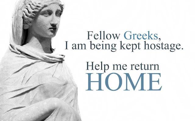 """""""Είμαι Ελληνίδα και θέλω να γυρίσω στη γη μου""""!!! Μια απ' τις Καρυάτιδες"""