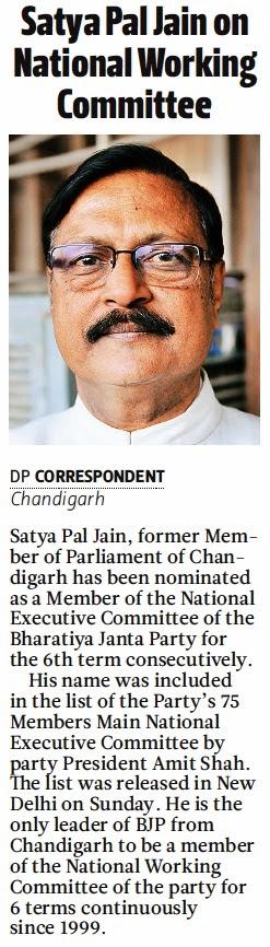 Satya Pal Jain on National Working Committee