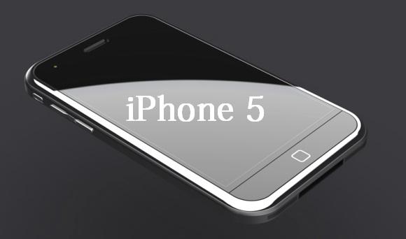 iphone 5 release date. iphone 5 release date uk.