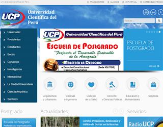 Lista resultados Prueba UCP 2014 exámen de admisión 17 de agosto