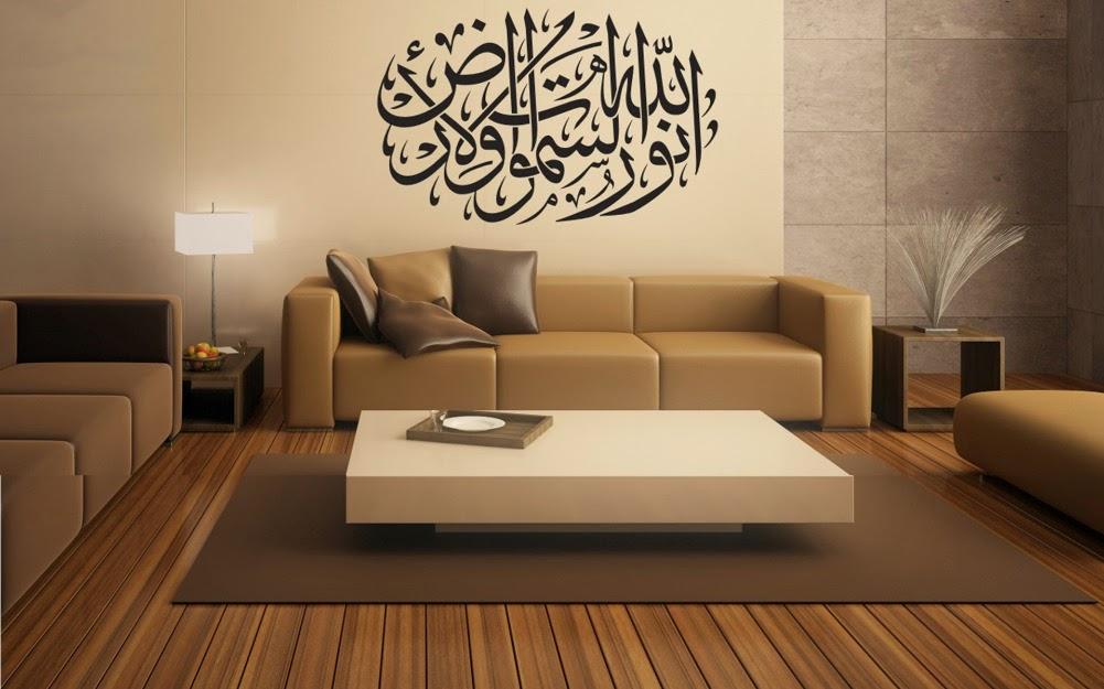 Desain ruang tamu Menyambut Ramadan 2014 dan idul fitri
