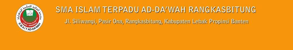 SMA Islam Terpadu Ad-Da'wah Rangkasbitung