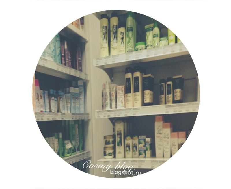магазин Белита Витекс в Москве на ул. Академика Янгеля