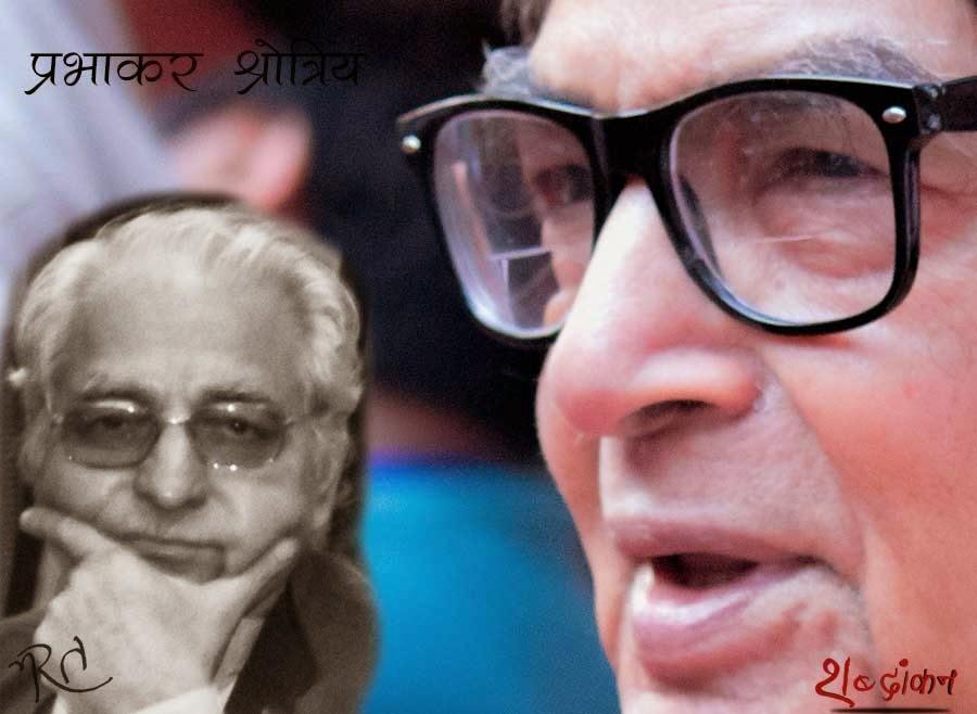 कैलाश वाजपेयी - विकल वेदना का कवि: प्रभाकर श्रोत्रिय | Prabhakar Shrotriya on Kailash Vajpeyi