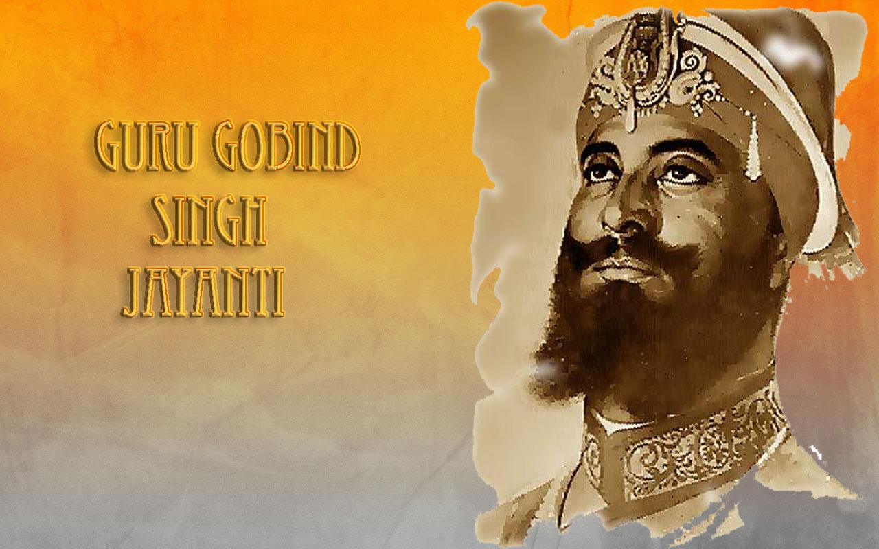 Guru Gobind Singh Jayanti wishes 2017