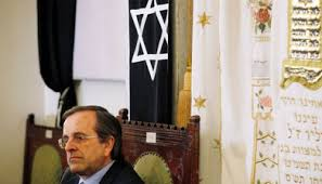 Οι Εβραίοι στέλνουν τον Σαμαρά στον Ομπάμα...