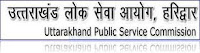 Jobs of Assistant Review Officer, Assistant Accountant in Uttarakhand PSC--sarkari all jobs