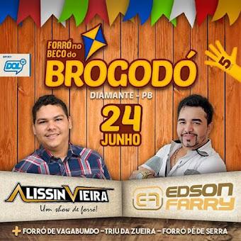 BECO DO BROGODÓ 2016