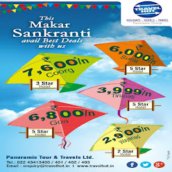 Makar Sankranti Hot Deal