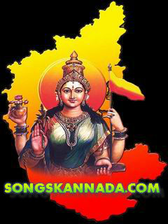 Kannada Patriotic Mp3 Songs Download
