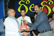 Gola Gola Movie Audio Platinum Disk function stills-thumbnail-4