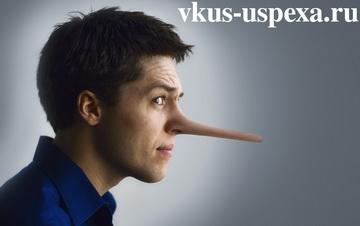 Нос и психологические особенности, характер человека по форме и длине его носа