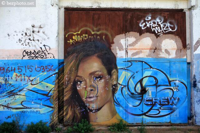 граффити рианна