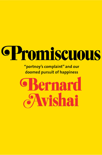 Promiscuous: On Portnoy's Complaint