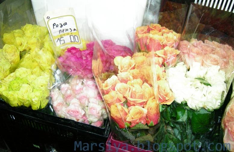 Цветы с доставкой с рижского рынка