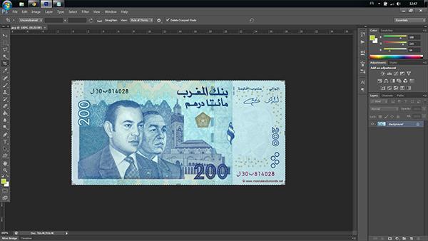 ماذا يحدث عندما تريد التعديل على صورة لعملة نقدية على الفوتوشوب ؟