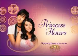 Princess Hours (Pilot Episode) November 18, 2013 Replay