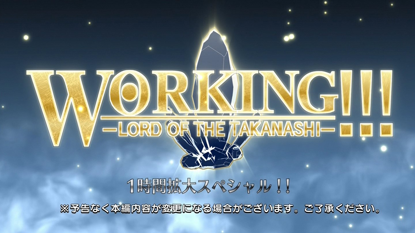 Working!!! Lord of the Takanashi