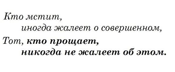 счастье в том что мы: