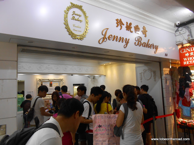 Jenny Bakery,Hongkong