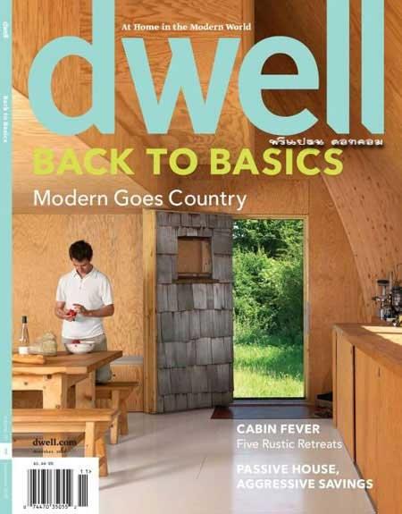 dwell - November 2009( 575/0 )