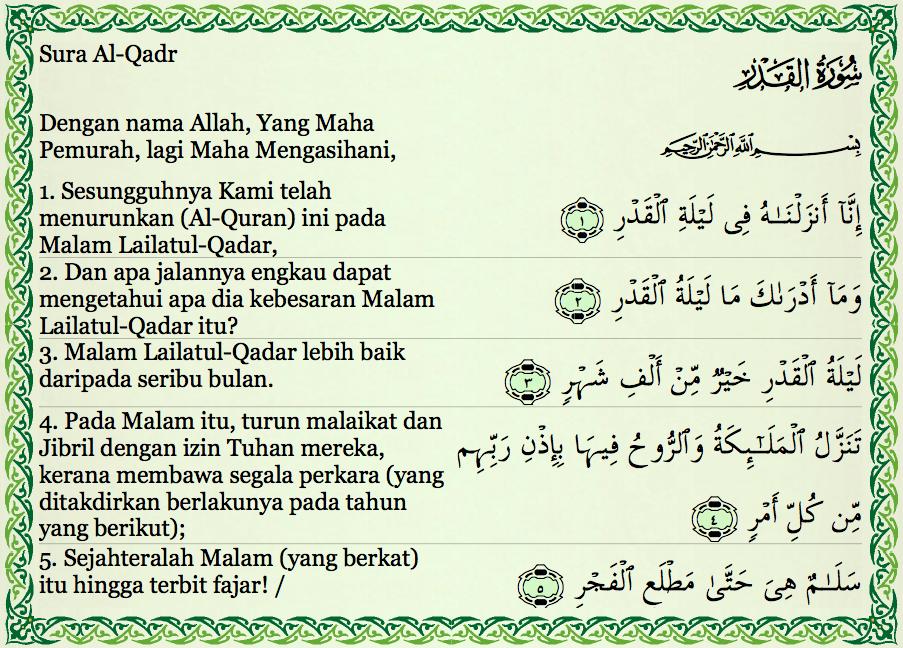 Q.S. Al Qadr
