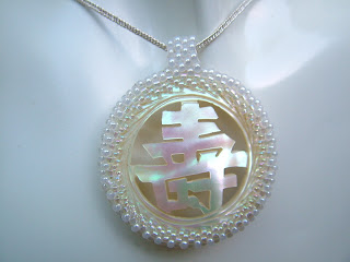 beaded bezel chinese longevity pendant