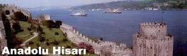 İstanbul Anadolu Hisarı Mobese İzle