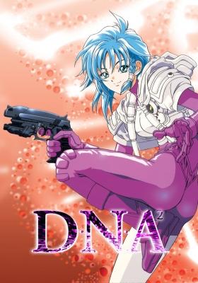 DNA² OVA (Dub)