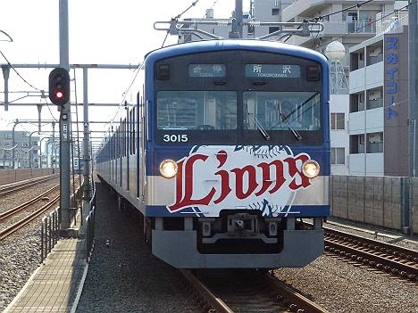 西武池袋線 各停 所沢行き 3000系L-train