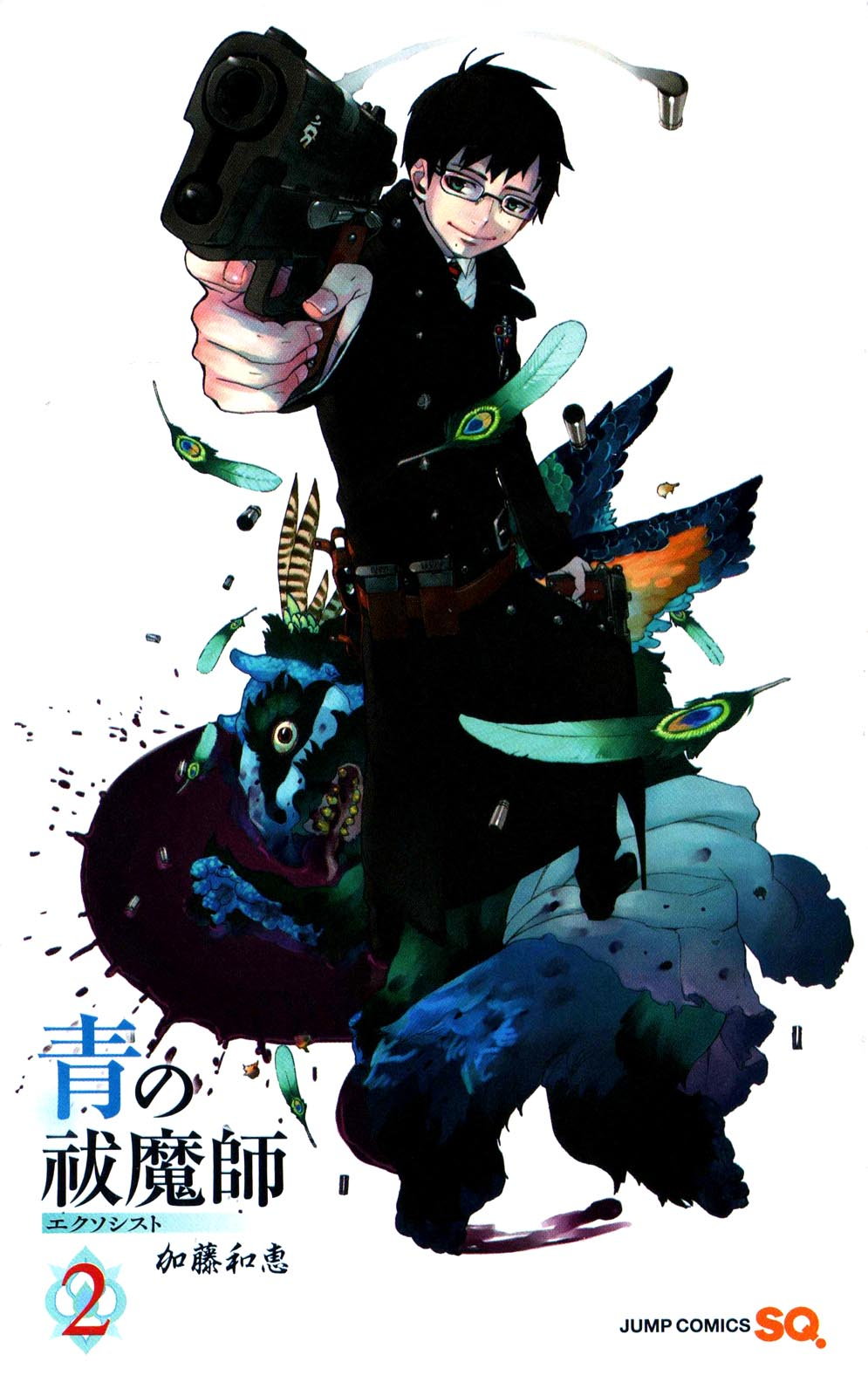 Ficha de Ao-Ex Otaku+Ao-no-Exorcist02_001