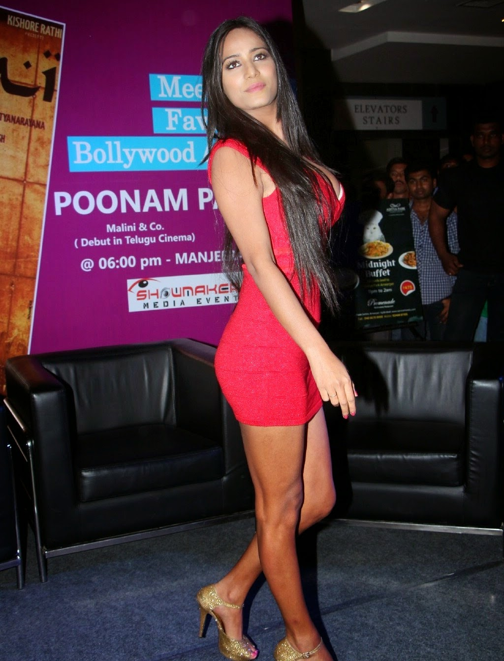 Poonam Pandey Sexy In a Low-neck Red Dress At Telugu Film  Malini ... 41d8c2241