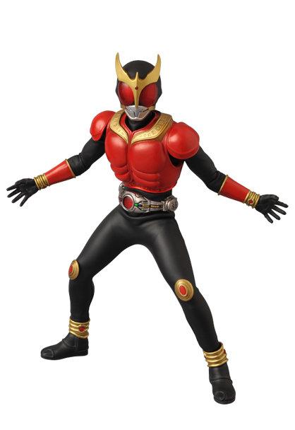 RAH DX Kamen Rider Kuuga