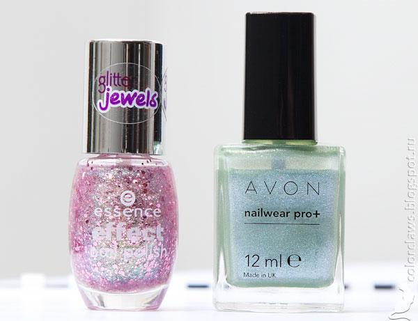 Avon Nailwear Pro + Chilling Teal + Essence Effect Nail Polish Glitz & Glam