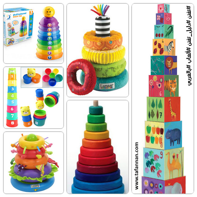 مجموعات الأكواب stacking cups cubes and rings