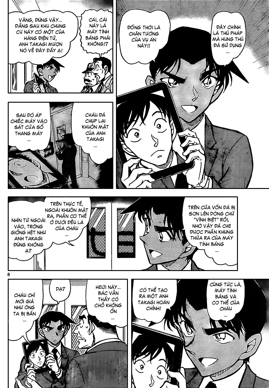 Detective Conan - Thám Tử Lừng Danh Conan chap 833 page 9 - IZTruyenTranh.com