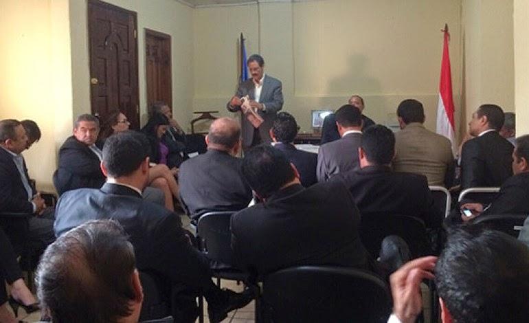 Honduras,Politica, Partido Liberal de Honduras,