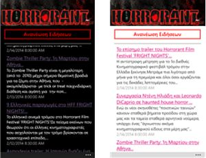 Horrorant RSS Reader for Windows Phone