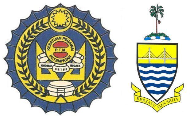 Persatuan Penolong Pegawai Tanah Pulau Pinang
