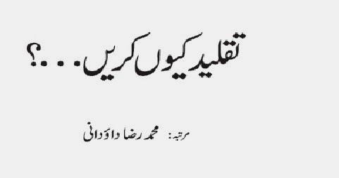 http://books.google.com.pk/books?id=rUgYBQAAQBAJ&lpg=PP1&pg=PP1#v=onepage&q&f=false
