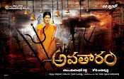 Avatharam Movie HQ Wallpapers posters-thumbnail-1
